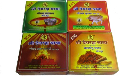 Shri Devrah Baba 60 PCs Assorted Spiritual Incenses in 4 different Fragrance Pack Dhoop Cone