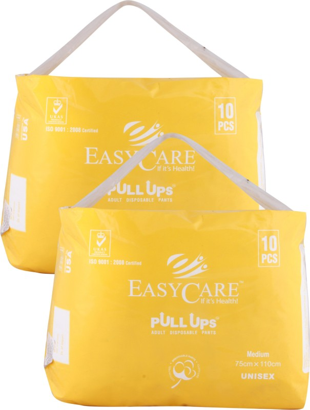 EasyCare Pullups Diaper bag(Yellow)