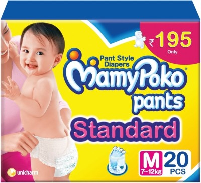 Mamy Poko Pants Standard - Medium