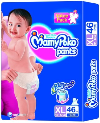 Mamy Poko All Round Elastic Diapers - XL