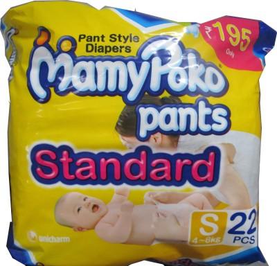 Mamy Poko Pants Standard - Small