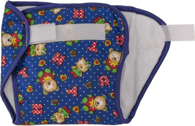 Love Baby 534 Pocket Diaper - Extra large