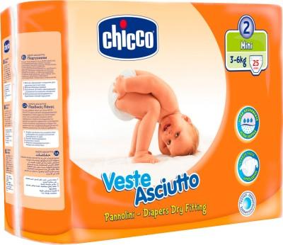 Chicco Veste Asciutto - Extra Small