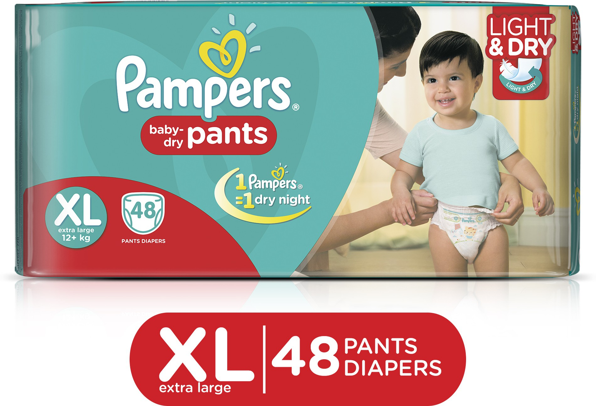 Flipkart - Mamy Poko & Pampers Diapers