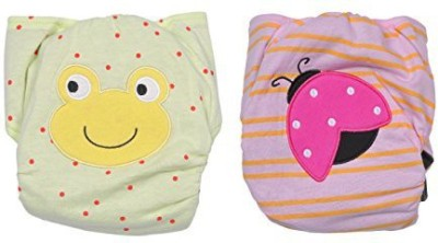 Cosy Set of 2 (Cosy Cloth Diaper Cover + One Natural Cotton Insert ) - Small