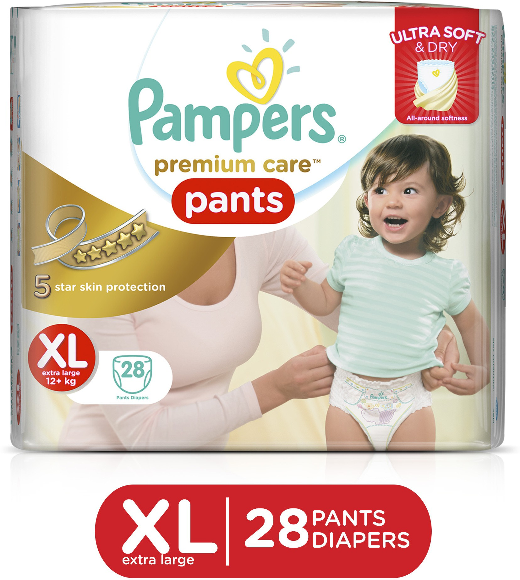 Deals - Delhi - Diapers <br> Pampers, Mamy Poko<br> Category - baby_care<br> Business - Flipkart.com