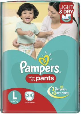 PAMPERS BABY PANTS DIAPERS - LARGE