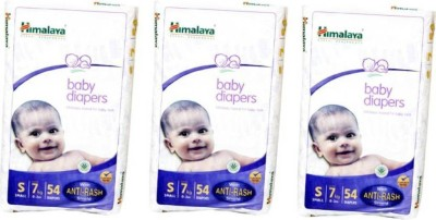 Himalaya Baby Diaper - Small(3 Pieces) - Small(3 Pieces)