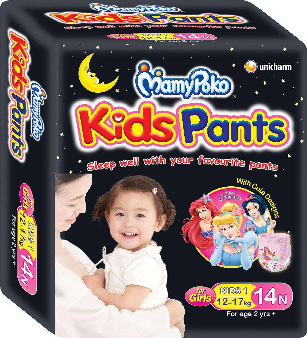 Mamy Poko Mamypoko Pants Extra Soft Xl 30 Girls Kids 14n L14 Pieces