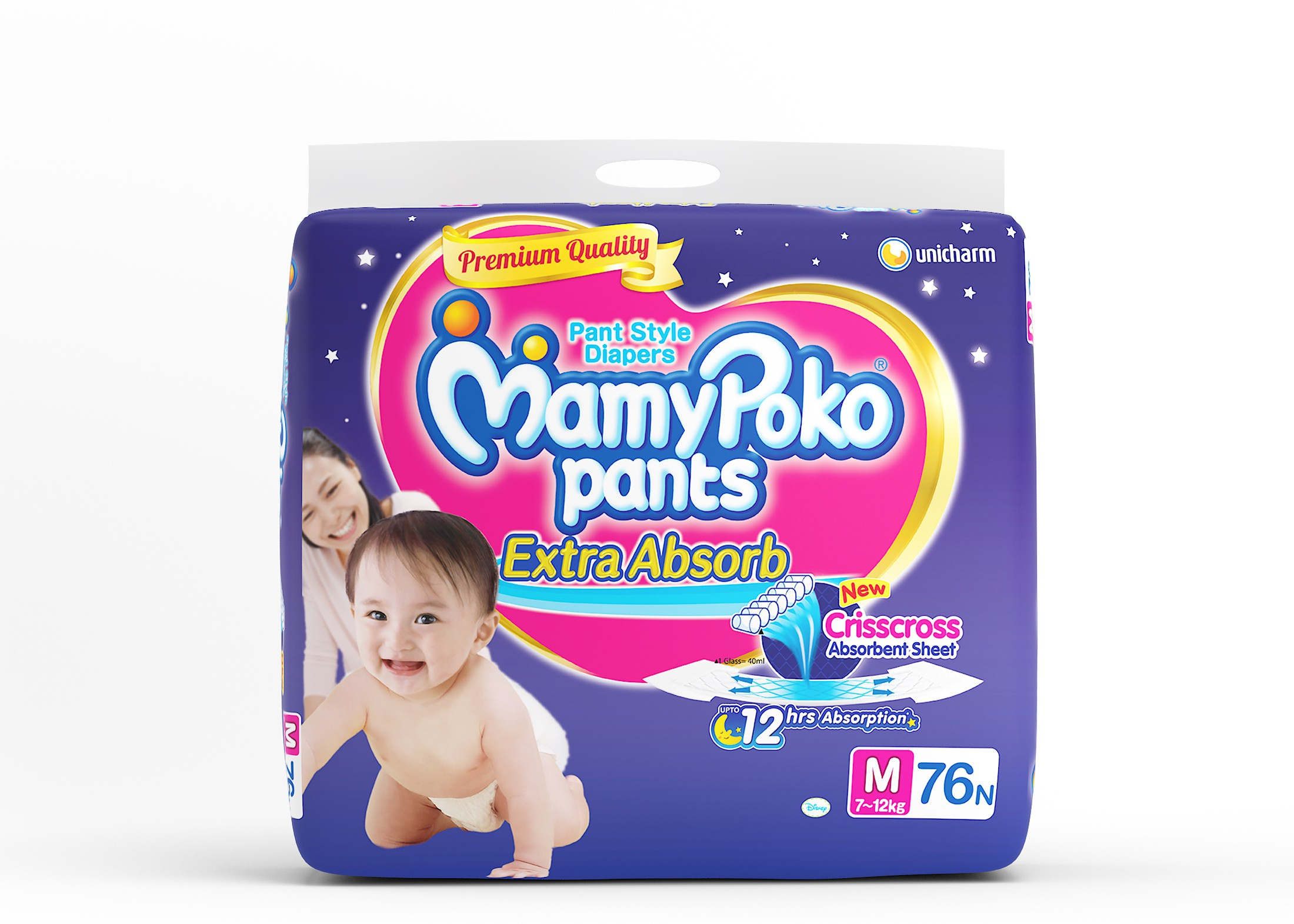 Deals - Delhi - Mamy Poko <br> Diapers<br> Category - baby_care<br> Business - Flipkart.com