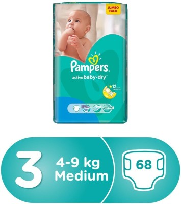 Pampers Active Baby Diapers - Medium