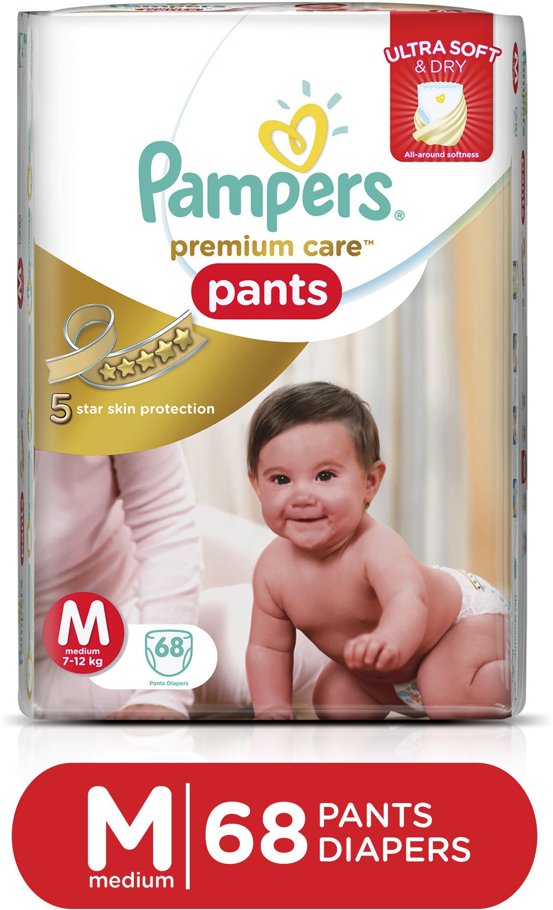 Deals - Delhi - Baby Care <br> Diapers, Baby Creams...<br> Category - baby_care<br> Business - Flipkart.com