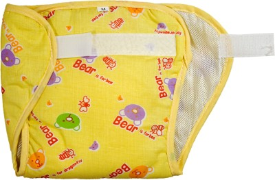 Love Baby 534 Pocket Diaper - Small