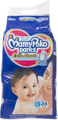 MAMY POKO PANT STYLE DIAPERS - LARGE-34
