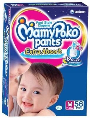 MAMY POKO EXTRA ABSORB PANT STYLE DIAPERS - MEDIUM