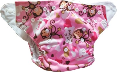 Doraschutties Adjustable Cloth Diaper - Large