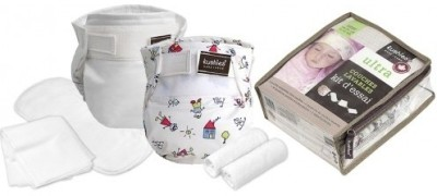 Kushies Infant Ultra All-in-One Diaper Trial Pack Sticky - Infant