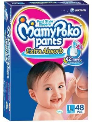Mamy Poko Pants Diaper - Large
