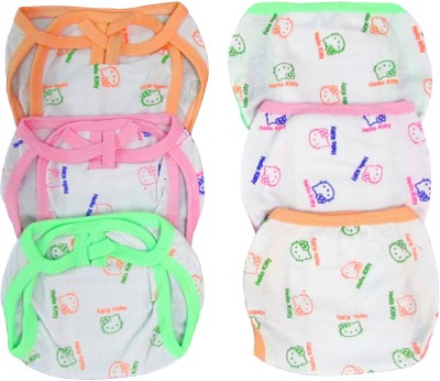 My Little Champ Cloth Nappy - Large