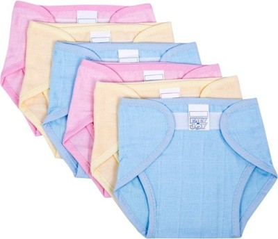 Baby Joy New Just Born Muslin Cotton Cloth Washable Reusable Padded Cushioned Diaper with Velcro Small - Medium