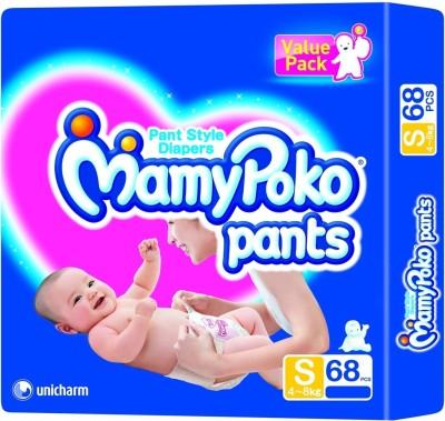 Mamy Poko Pants - Small