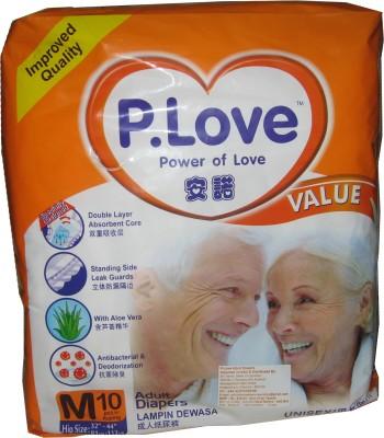 P-Love Adult Diaper - Medium