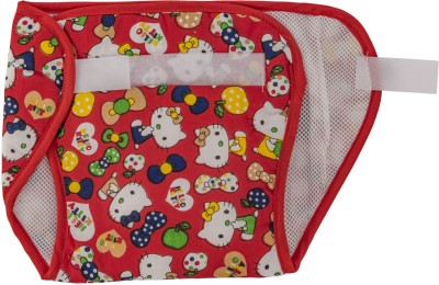Love Baby 537 Net Diaper - Large
