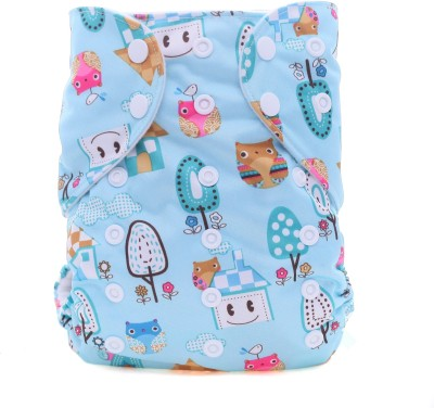 Eco Baby Diaper Cover with insert - Free Size