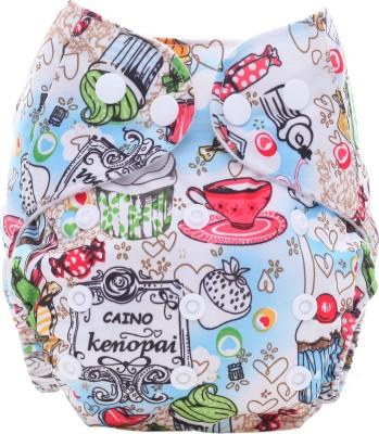 Eco Baby Cloth Diaper - New Born
