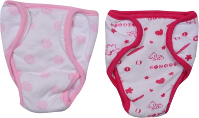 Bio Kid Fabric Diappers - Small