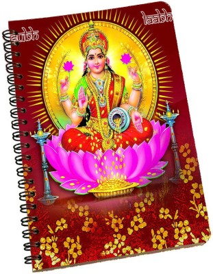 meSleep A5 Notebook(Religious NBA5-01-145, Multicolor)