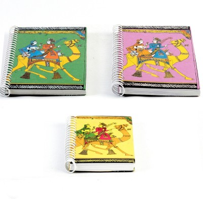 Aapno Rajasthan Assorted Diary