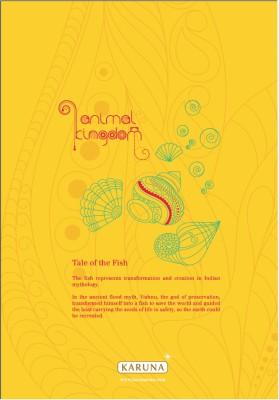 Karunavan A5 Journal