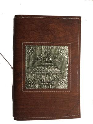 Rstore Regular Journal