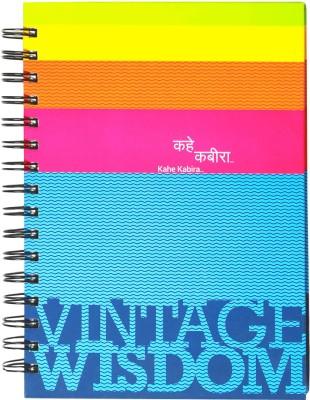 Sundarban Notebook