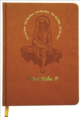 Tiara Diaries A5 Notebook(Diwali Gift - Sai Baba, Burnt Orange)