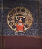 Atlas A5 Telephone Diaries (Designer, Mu...