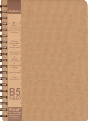 Bilt B5 Notebook