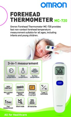 Omron MC-720 Bath Thermometer