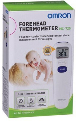 Omron MC-720 Forehead Non Contact Thermometer(White)