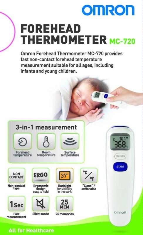 Omron MC-720 Bath Thermometer(White)