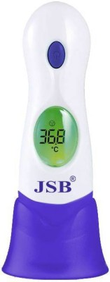 JSB DT05 Infrared Digital Ear Forehead Thermometer