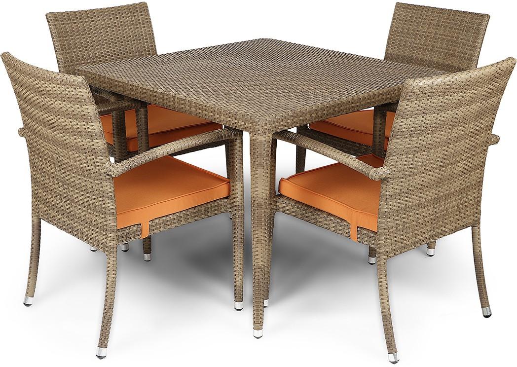 View Svelte Metal Dining Set(Finish Color - Brown) Furniture (Svelte)