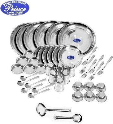 Prince Prince Pack of 42 Dinner Set