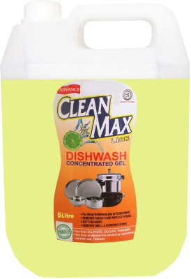 Cleanmax 5L CONCENTRATED Dish Cleaning Gel(LIME)