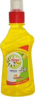 MAZIC Liquid Gel Dish Cleaning Gel(LEMON)