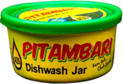 Pitambari Utensils Dishwashing Bar