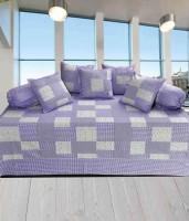 Elegance Cotton Checkered Diwan Set