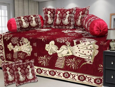 Reliable Trends Chenille Abstract Diwan Set