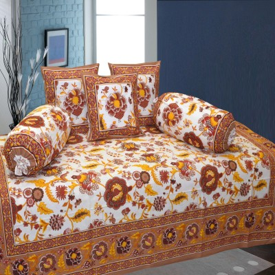 Kariba Cotton Floral Diwan Set